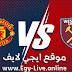 مشاهدة مباراة مانشستر يونايتد ووست هام يونايتد بث مباشر ايجي لايف بتاريخ 05-12-2020 في الدوري الانجليزي