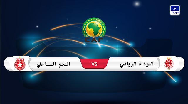 موعد مباراة الوداد والنجم في دوري أبطال إفريقيا