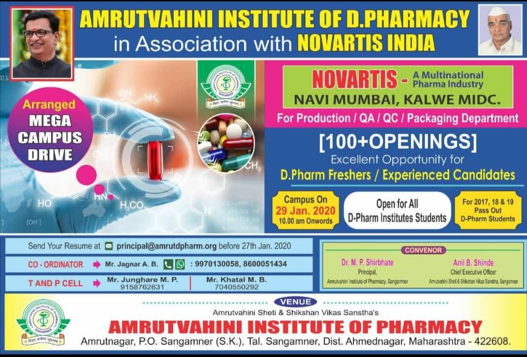 Mega Campus Drive  at Sangamner on 29 Jan 2020...