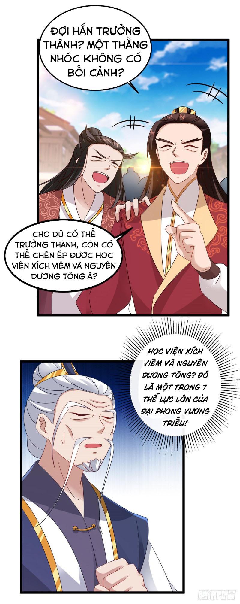 Thần Hồn Võ Đế chap 106 - Trang 20