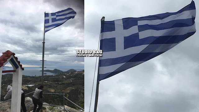 Κάτοικοι στην Ασίνη τοποθέτησαν την Ελληνική σημαία στο πιο ψηλό σημείο