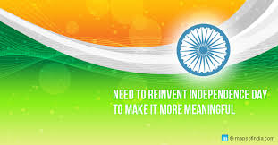 independence day 2017 quotes