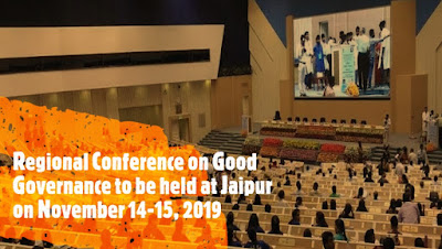 Regional Conference on Good Governance to be held at Jaipur on November 14-15, 2019