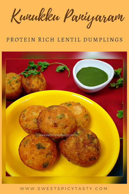 Kunukku paniyaram is a protein rich appe made using various lentils. The lentils are soaked and ground to a fine batter along with chillies and curry  leaves,later fried in the appe pan. We can call this a no fried version of Kunukku