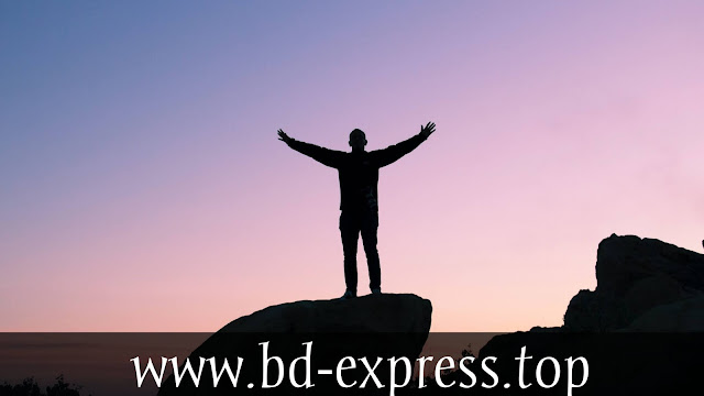 www.bd-express.top || অন্তরের গল্প