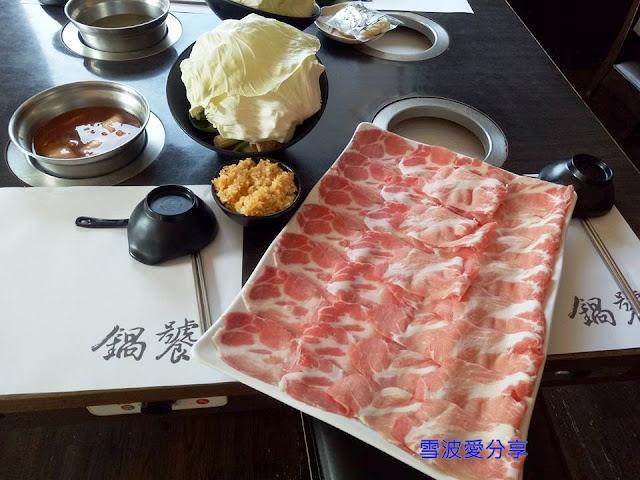 大直平價火鍋  鍋饕精緻涮涮鍋   享受大口吃肉的快感