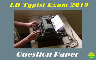Kerala PSC LD Typist Exam 2019 Question Paper