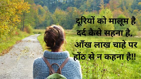 Heart Touching Lines