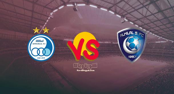 نتيجة مباراة استقلال طهران والهلال اليوم 13 سبتمبر 2021 في دوري أبطال آسيا