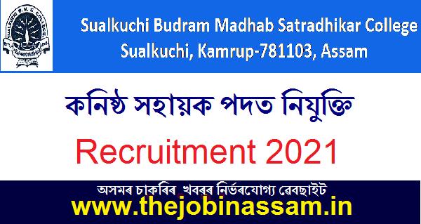 SBMS College, Sualkuchi Recruitment 2021