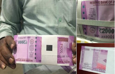 Rs 500/- and Rs 1000/- banned in India
