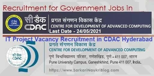 CDAC Hyderabad IT Software Project Vacancy Recruitment 2021