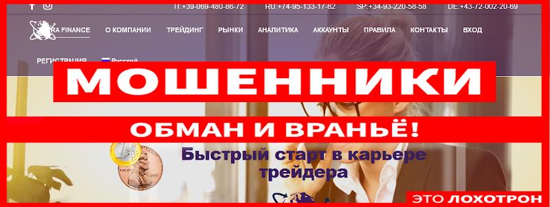Мошеннический сайт terra-finance.co/ru – Отзывы, развод. Terra Finance мошенники