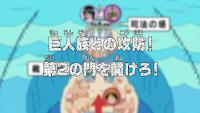One Piece Episode 266