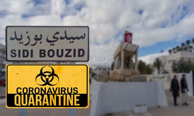سيدي بوزيد : وضع عائلتان في الحجر الصحي