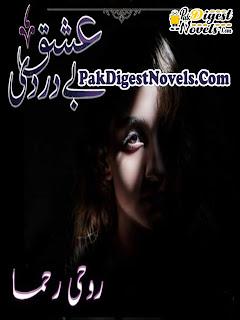 Ishq Bey Dardi Complete Novel By Rohi Rehma