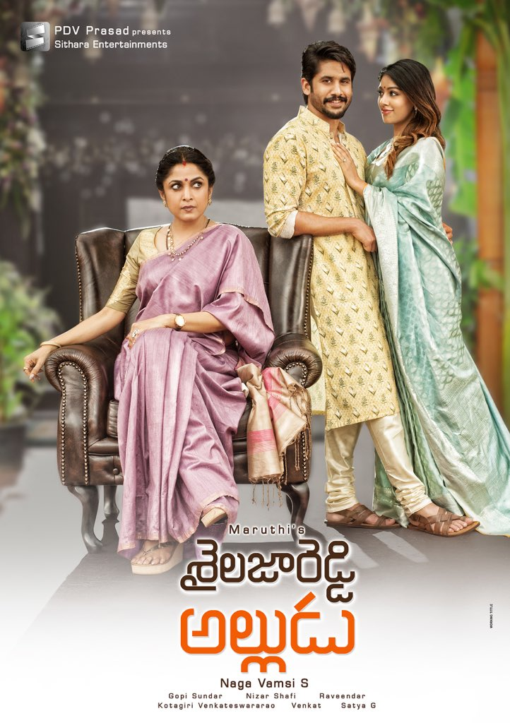 Sailaja Reddy Alludu first look