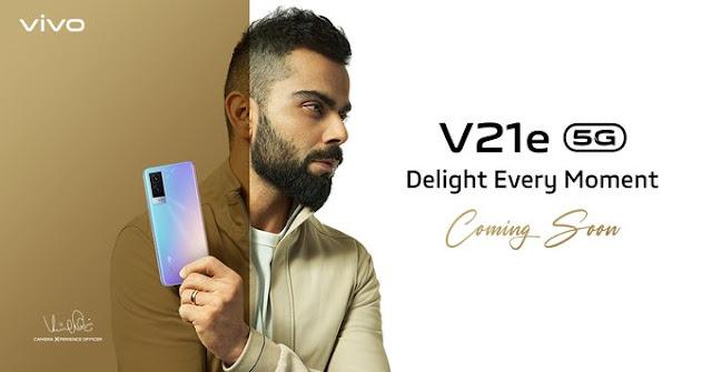 سيتم إطلاق هاتف Vivo V21e 5G في الهند في 24 جوان