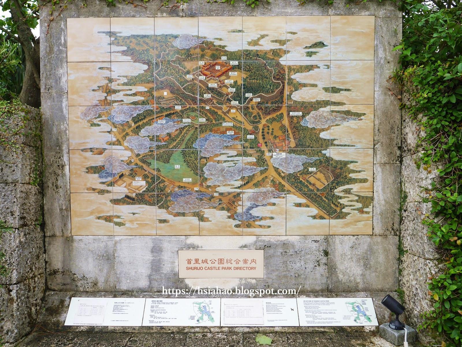 沖繩-景點-世界遺產-首里城-公園-地圖-自由行-旅遊-旅行-Okinawa-Naha-Shuri-Castle