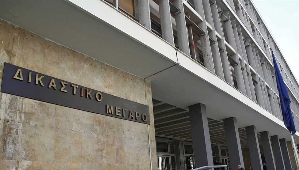 Στις 2 Ιουλίου θα συνεχιστεί η δίκη για την υπόθεση «Λάκκος Καρατζά»