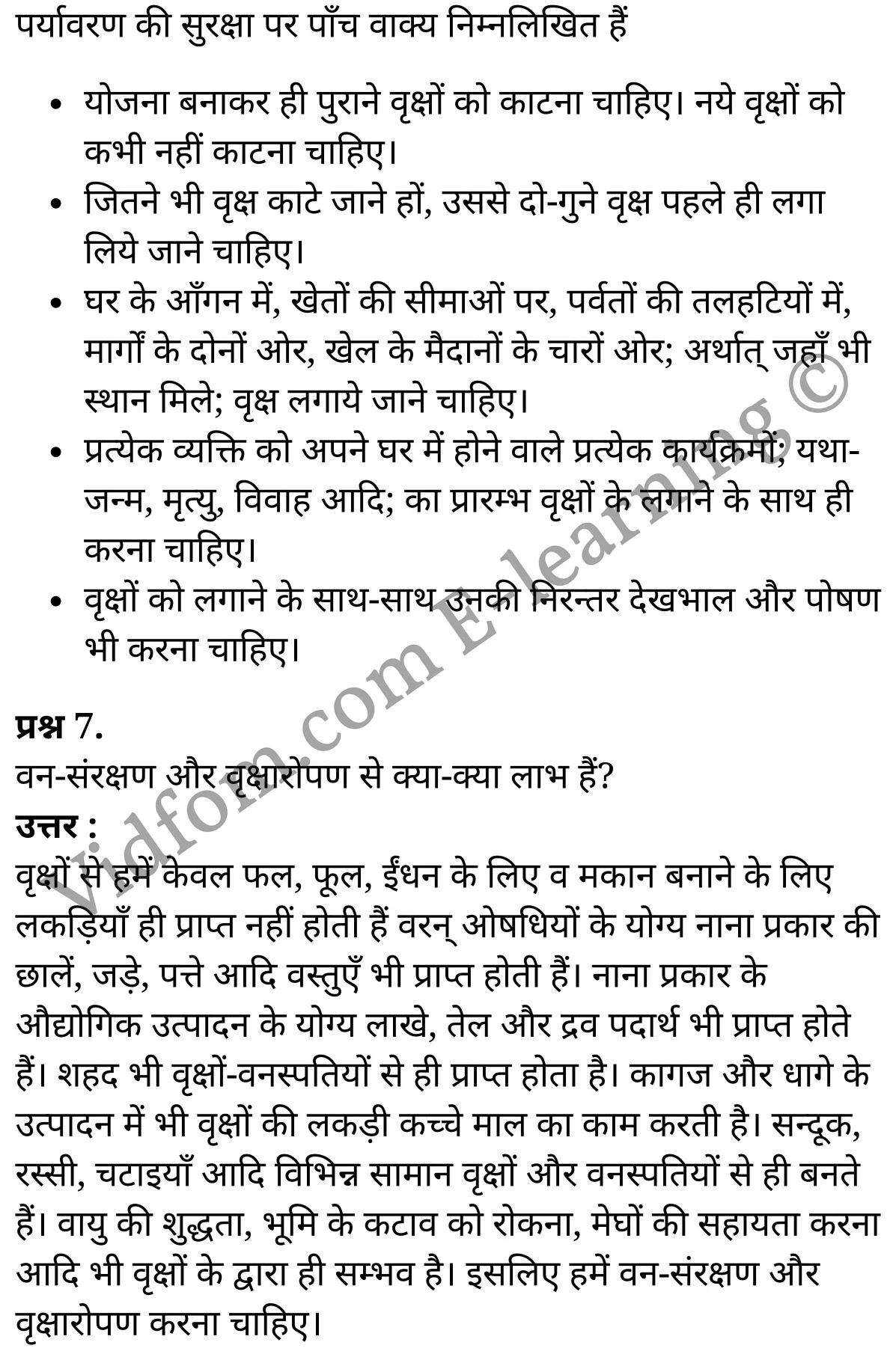 कक्षा 10 संस्कृत  के नोट्स  हिंदी में एनसीईआरटी समाधान,     class 10 sanskrit gadya bharathi Chapter 11,   class 10 sanskrit gadya bharathi Chapter 11 ncert solutions in Hindi,   class 10 sanskrit gadya bharathi Chapter 11 notes in hindi,   class 10 sanskrit gadya bharathi Chapter 11 question answer,   class 10 sanskrit gadya bharathi Chapter 11 notes,   class 10 sanskrit gadya bharathi Chapter 11 class 10 sanskrit gadya bharathi Chapter 11 in  hindi,    class 10 sanskrit gadya bharathi Chapter 11 important questions in  hindi,   class 10 sanskrit gadya bharathi Chapter 11 notes in hindi,    class 10 sanskrit gadya bharathi Chapter 11 test,   class 10 sanskrit gadya bharathi Chapter 11 pdf,   class 10 sanskrit gadya bharathi Chapter 11 notes pdf,   class 10 sanskrit gadya bharathi Chapter 11 exercise solutions,   class 10 sanskrit gadya bharathi Chapter 11 notes study rankers,   class 10 sanskrit gadya bharathi Chapter 11 notes,    class 10 sanskrit gadya bharathi Chapter 11  class 10  notes pdf,   class 10 sanskrit gadya bharathi Chapter 11 class 10  notes  ncert,   class 10 sanskrit gadya bharathi Chapter 11 class 10 pdf,   class 10 sanskrit gadya bharathi Chapter 11  book,   class 10 sanskrit gadya bharathi Chapter 11 quiz class 10  ,   कक्षा 10 जीवनं निहितं वने,  कक्षा 10 जीवनं निहितं वने  के नोट्स हिंदी में,  कक्षा 10 जीवनं निहितं वने प्रश्न उत्तर,  कक्षा 10 जीवनं निहितं वने के नोट्स,  10 कक्षा जीवनं निहितं वने  हिंदी में, कक्षा 10 जीवनं निहितं वने  हिंदी में,  कक्षा 10 जीवनं निहितं वने  महत्वपूर्ण प्रश्न हिंदी में, कक्षा 10 संस्कृत के नोट्स  हिंदी में, जीवनं निहितं वने हिंदी में कक्षा 10 नोट्स pdf,    जीवनं निहितं वने हिंदी में  कक्षा 10 नोट्स 2021 ncert,   जीवनं निहितं वने हिंदी  कक्षा 10 pdf,   जीवनं निहितं वने हिंदी में  पुस्तक,   जीवनं निहितं वने हिंदी में की बुक,   जीवनं निहितं वने हिंदी में  प्रश्नोत्तरी class 10 ,  10   वीं जीवनं निहितं वने  पुस्तक up board,   बिहार बोर्ड 10  पुस्तक वीं जीवनं निहितं वने नोट्स,    जीवनं निहितं वने  कक्षा 10 नोट्स 2021 nc