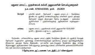 IMG_20210514_113220