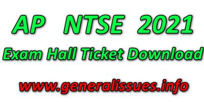 AP NTSE Exam Hall Ticket 2021 Download