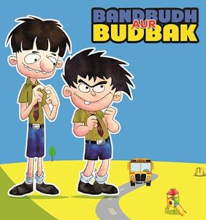 Catch the Superr Heropanti of Bandbudh aur Budbak only on Discovery Kids