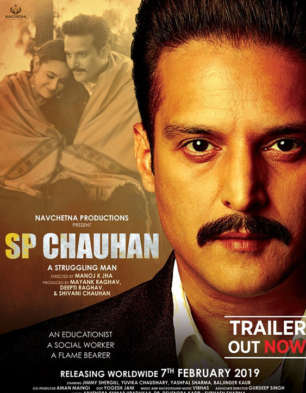 SP chauhan movie image