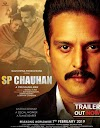 SP chauhan full movie. Bollywood movie SP chauhan
