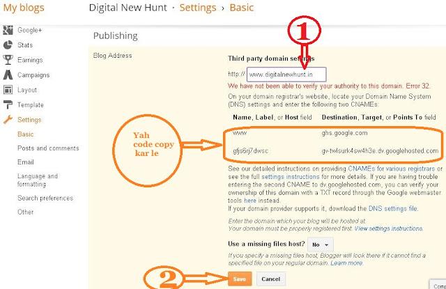 Set new domain blogspot blog