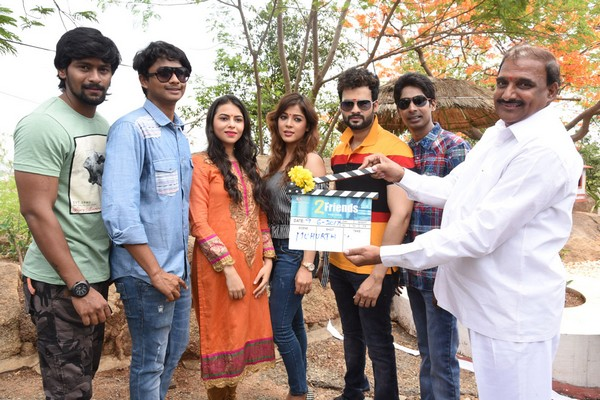 Two Friends Movie Opening Stills