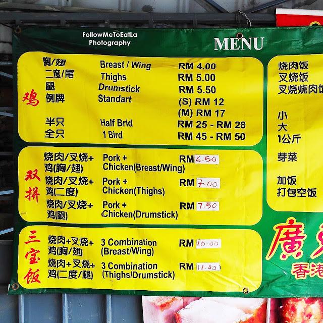 Best Chicken Rice In Town At Canton Z Jalan Lazat Happy Garden Kuala Lumpur