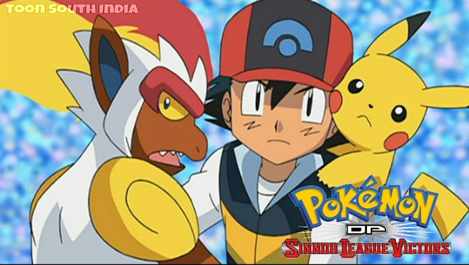 Pokémon (Season 13): DP Sinnoh League Victors In Tamil Dubbed Episodes Downlaod