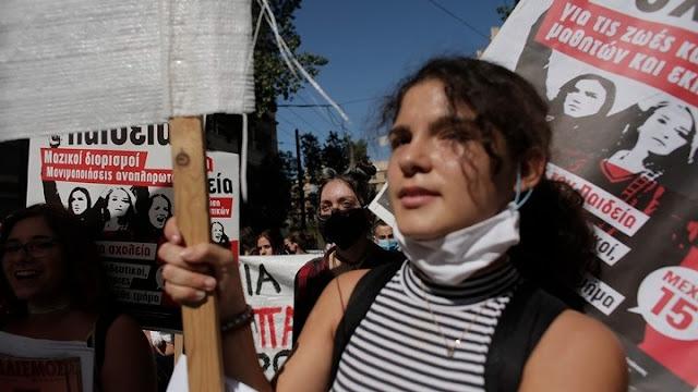Η Συντονιστική Επιτροπή μαθητών της Αθήνας αποφάσισε την συνέχεια των καταλήψεων
