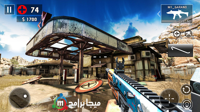 لعبة DEAD TRIGGER 2 - Zombie Survival Shooter FPS