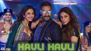 हौली हौली Hauli Hauli Hindi Lyrics - De De Pyaar De
