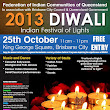 Diwali (Deepavali) in Brisbane FREE for entry on Fri 25 Oct 2013 11am to 11pm