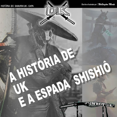 ebook resumo UK e a Espada