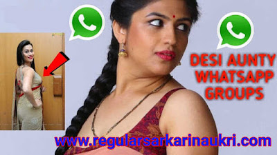 desi aunty whatsapp group link, desi aunty whatsapp groups links, desi aunty whatsapp group, desi aunty videos whatsapp group link, desi aunty whatsapp group link 2020, whatsapp group links desi aunty
