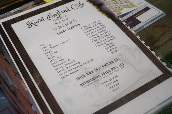 Karat England Cafe Tanah Merah
