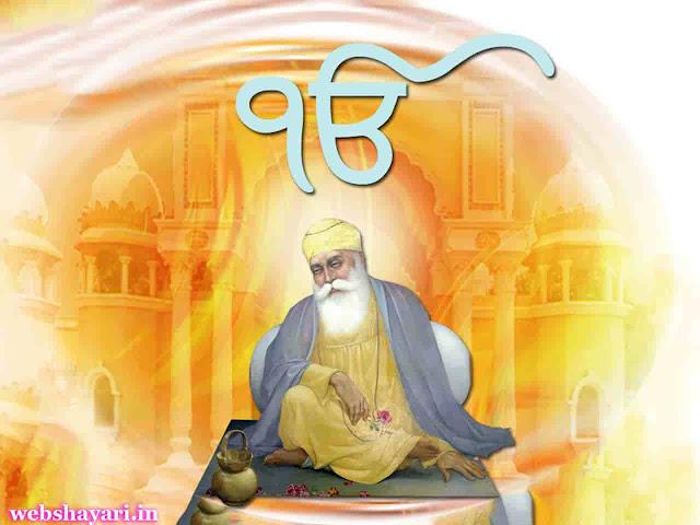 guru nanak dev ji image hd