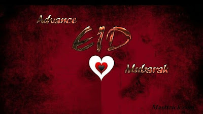 Eid HD Images WIshes