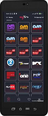 تحميل تطبيق My Tv Plus apk لمشاهدة قنوات العالم المشفرة للأندرويد مع طريقة تفعيله داخل جميع الدول