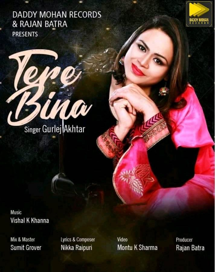 Tere Bina Lyrics - Gurlez Akhtar | Latest Punjabi Song 2018