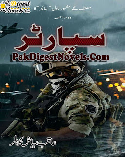 Sparter (Novel Complete) By Riaz Aqib Kohlar