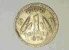 1 रुपये के 1976 के सिक्के कीमत व इसके बारे में 8 विशेष बातें!