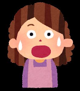 おばさんの表情のイラスト「驚いた顔」