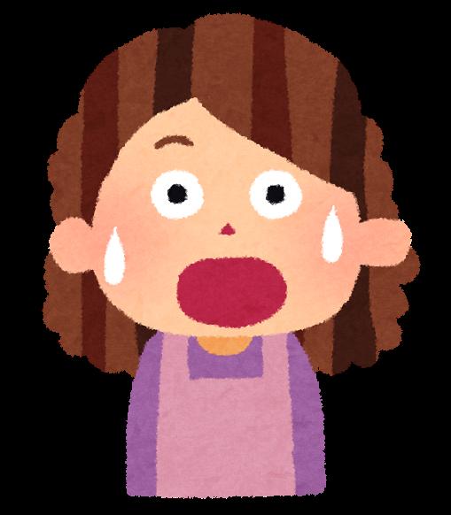 「驚いた表情 フリー画像」の画像検索結果