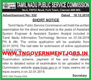 tnpsc-assistant-system-engineer-post-exam-tnpsc-assistant-system-analyst-post-exam-2019-notification-tngovernmentjobs